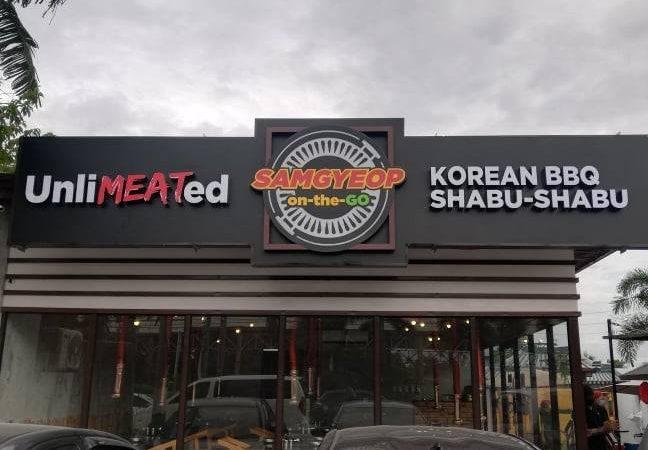 Samgyeop-On-The-Go: Your Newest Go-To Unlimeated Korean BBQ and Shabu Shabu in Pampanga!
