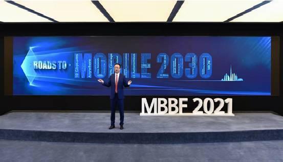 "Huawei's David Wang Talks 10 Wireless Industry Trends in ""Roads to Mobile 2030"""
